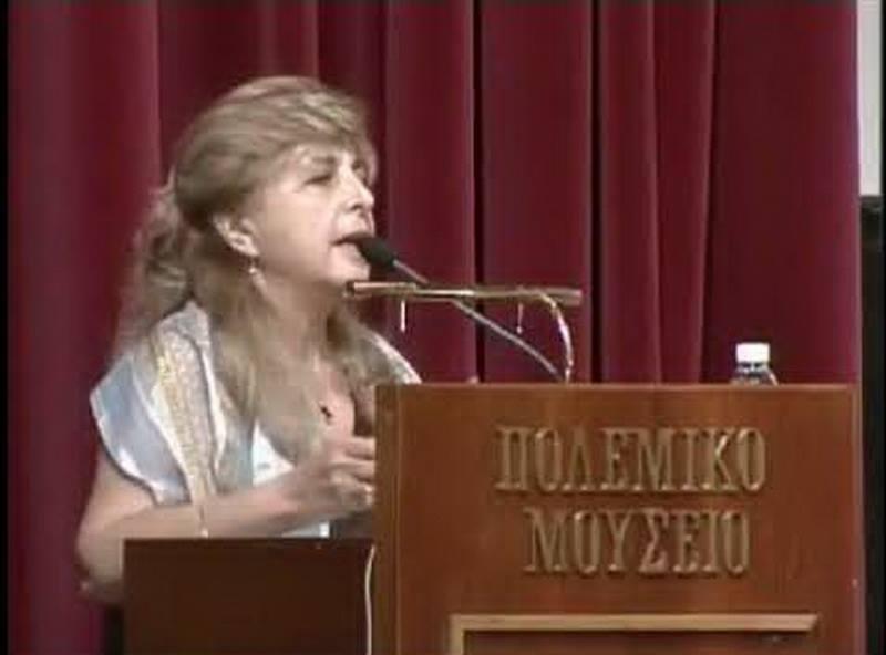 Άννα Τζιροπούλου Ευσταθίου