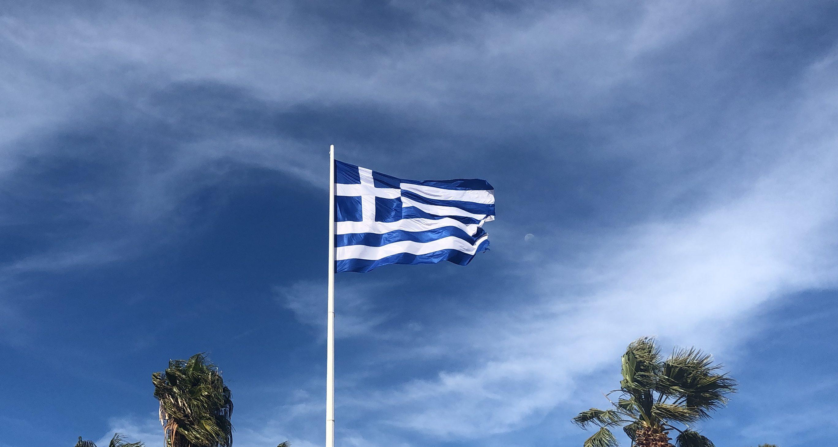 Η σημαία μας παραμένει ψηλά!