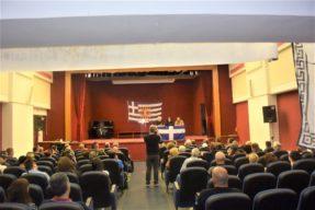 Εκδήλωση για τη Μακεδονία στο Αμύνταιο.